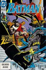 Batman 481 Comics