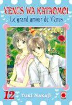 Venus Wa Kataomoi - Le grand Amour de Venus 12