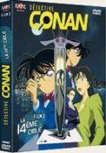 Detective Conan : Film 02 - La Quatorzième Cible 1 Film