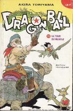 Dragon Ball 11