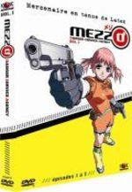 Mezzo Danger Service Agency 1 Série TV animée