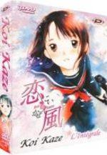 Koi Kaze 1 Série TV animée