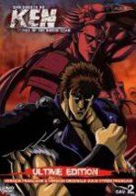 Hokuto no Ken - Ken le Survivant - Fist of the North Star 2 OAV