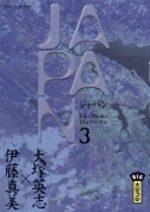 Japan 3 Manga