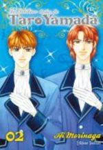 Le Fabuleux Destin de Taro Yamada T.2 Manga