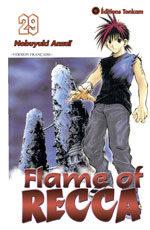 Flame of Recca 29 Manga