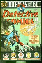 Batman - Detective Comics 442