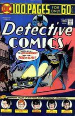 Batman - Detective Comics 445