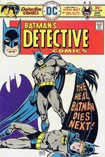 Batman - Detective Comics 458