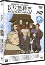 Ghost in the Shell : Stand Alone Complex - Le Rieur 1 Film