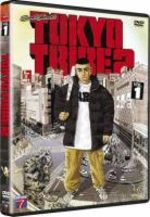 Tôkyô Tribe 2 1 Série TV animée