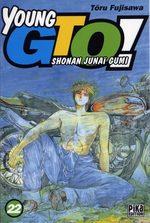 Young GTO ! 22 Manga