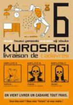 Kurosagi - Livraison de cadavres 6