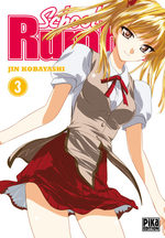 School Rumble # 3