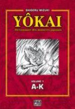 Dictionnaire des monstres japonais - Yôkai 1 Manga