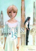 Eden 15
