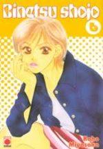 Binetsu Shojo 6 Manga