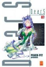 DearS 7 Manga