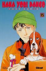 Hana Yori Dango 15 Manga