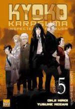 Kyoko Karasuma, Inspecteur à Asakusa 5