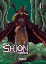 Shion 2 Manga