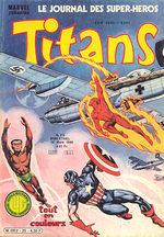 Titans # 25