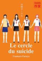 Le Cercle du Suicide 1 Manga