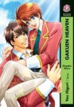 Gakuen Heaven 1 Manga