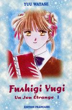 Fushigi Yûgi 1