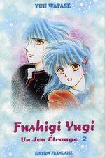 Fushigi Yûgi 2
