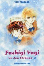Fushigi Yûgi 3