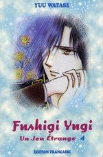 couverture, jaquette Fushigi Yûgi Première édition 4