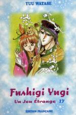 Fushigi Yûgi 17