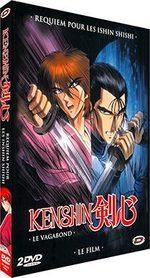 Kenshin le Vagabond 1 Film