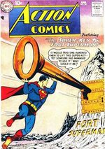 Action Comics 241