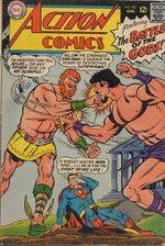 Action Comics 353