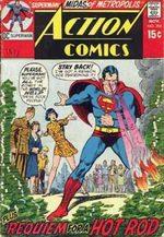 Action Comics 394