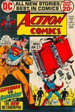 Action Comics 414