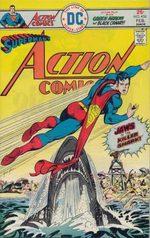 Action Comics 456