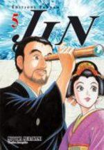 Jin 5 Manga