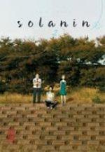 couverture, jaquette Solanin 2