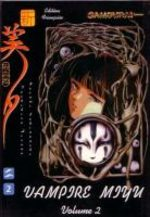 Princesse Vampire Miyu - Nouvelle Saison 2 Manga