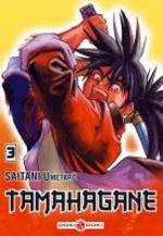 Tamahagane T.3 Manga