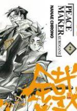 Peace Maker Kurogane 2
