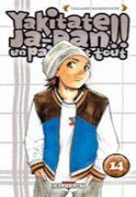 Yakitate!! Japan 14