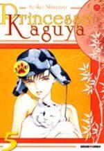 Princesse Kaguya 5 Manga