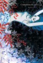 Complément Affectif 5 Manga