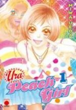 Ura Peach Girl 1 Manga