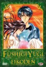 Fushigi Yûgi - Eikoden 1 OAV