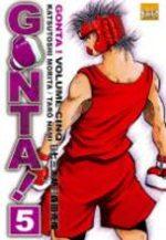 Gonta ! 5 Manga